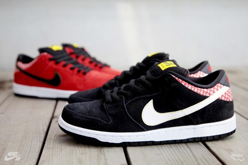 "#Kicks | Nike SB Dunk Low ""Firecracker"" Pack"